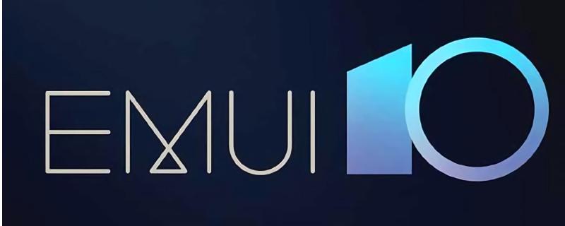 emui是不是鸿蒙系统
